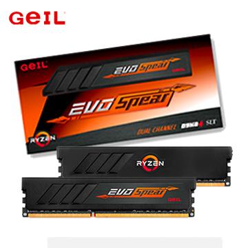 DDR4 GeIL AMD EDITION_EVO SPEAR 記憶體_4GX2(8GB) 2400MHz