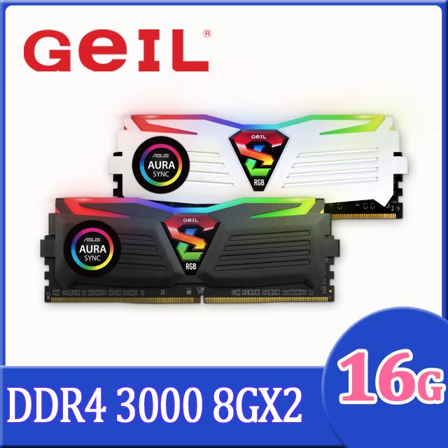 GeIL D4 RGB 極光同步系列-RGB Sync 16GB(8GX2)3000Mhz 桌上型電腦記憶體