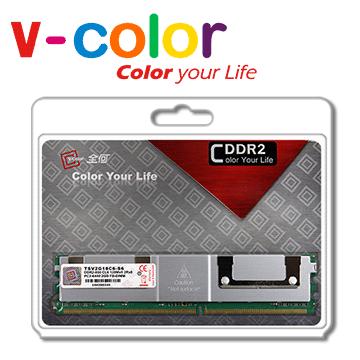 V-Color 2GB DDR2 800 2Rx8  FB-DIMM 伺服器專用記憶體