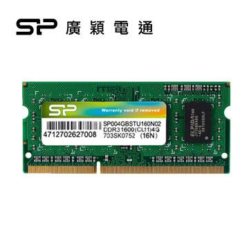 SP 廣穎 筆記型記憶體DDR3 1600 4G (低電壓1.35V)