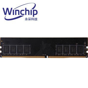 Winchip永采科技8GB DDR4 2400 桌上型電腦記憶體