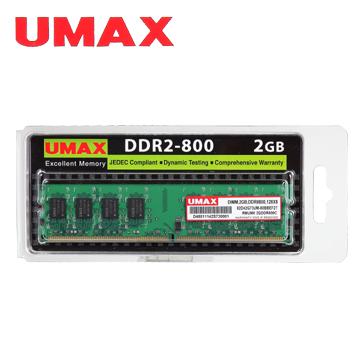 UMAX DDR2 800 2GB 桌上型記憶體