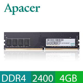 Apacer 4GB DDR4 2400 桌上型記憶體(單面)