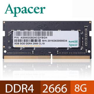 Apacer 8GB DDR4 2666 筆記型記憶體