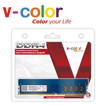 V-Color8GB DDR4 2133MHz ECC伺服器專用記憶體