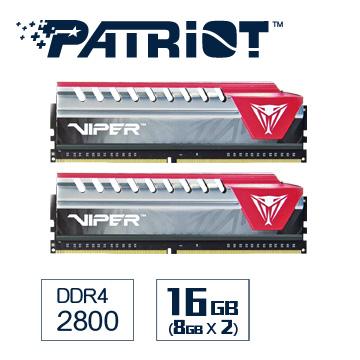 Patriot Viper Elite菁英戰蛇 DDR4 2800 16G(2x8G)桌上型極速記憶體-紅色