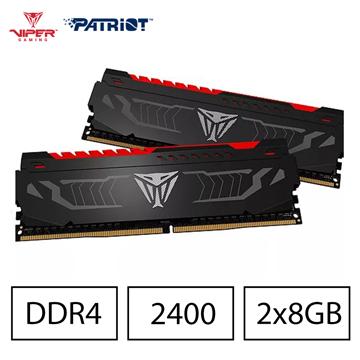 Patriot Viper DDR4 2400 16G(2x8G)桌上型電競記憶體 -LED紅光