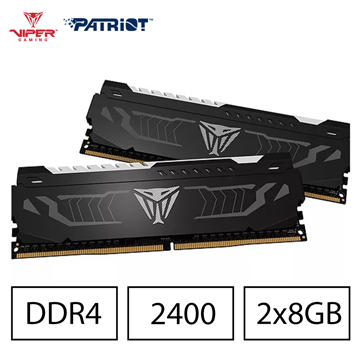 Patriot Viper DDR4 2400 16G(2x8G)桌上型電競記憶體 -LED白光