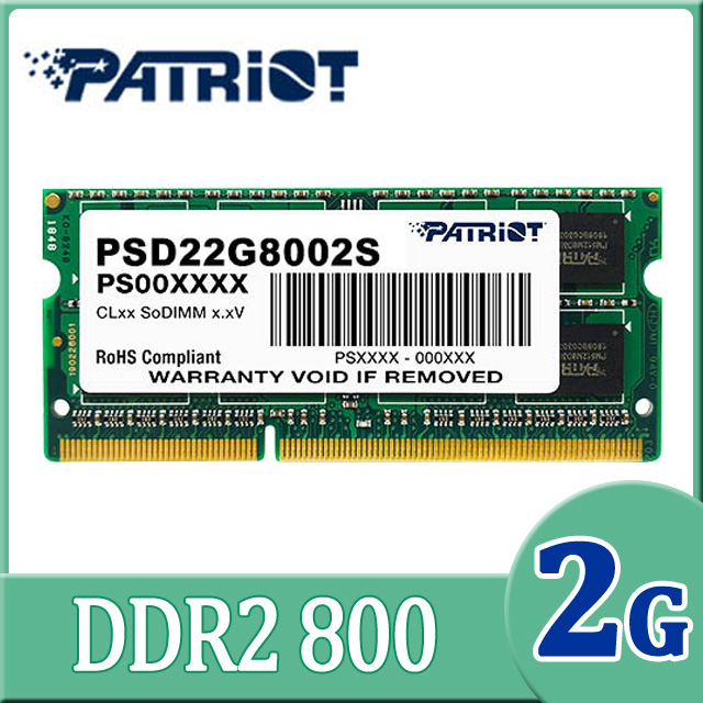Patriot美商博帝 DDR2 800 2GB筆電用記憶體