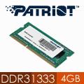 Patriot美商博帝 DDR3 1333 4GB筆電用記憶體