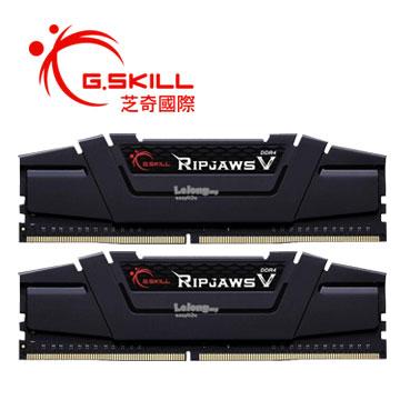 芝奇 G.SKILL RipjawsV DDR4 3200 16GBx2 超頻記憶體(黑)