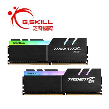 芝奇 G.SKILL TZ RGB DDR4 2400 8GBx2 超頻記憶體(RGB)