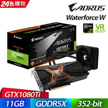 技嘉 AORUS GTX1080Ti Waterforce Xtreme Edition 11G 顯示卡