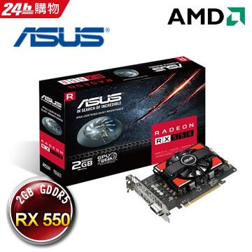 華碩 RX550-2G 顯示卡