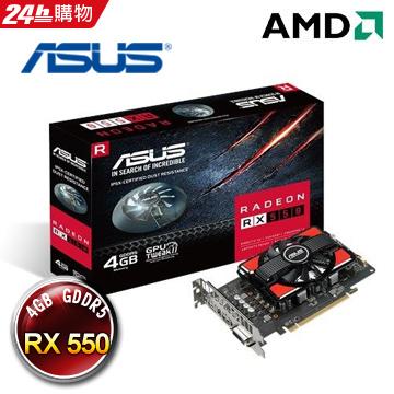 華碩 RX550-4G 顯示卡