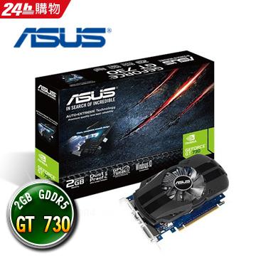 華碩 GT730-FML-2G 顯示卡