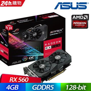 華碩 STRIX-RX560-O4G-EVO-GAMING 顯示卡