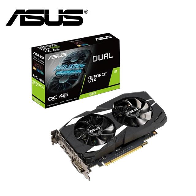 華碩 DUAL GeForce GTX™ 1650 O4G 顯示卡