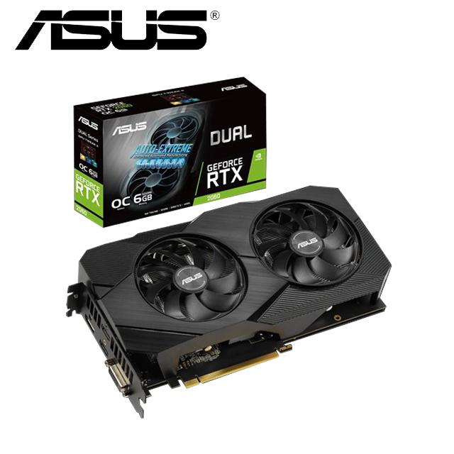 華碩 DUAL GeForce RTX™ 2060 O6G GAMING EVO 顯示卡
