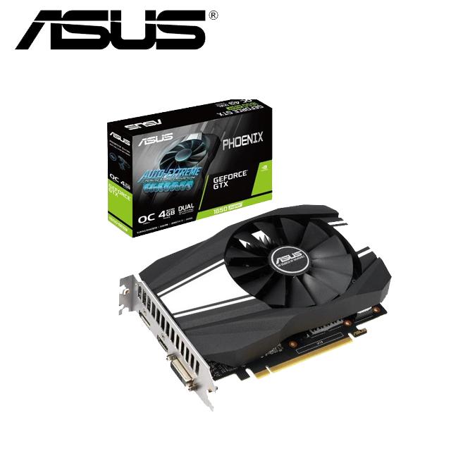 華碩ASUS PH GeForce® GTX 1650 SUPER™ O4G 顯示卡