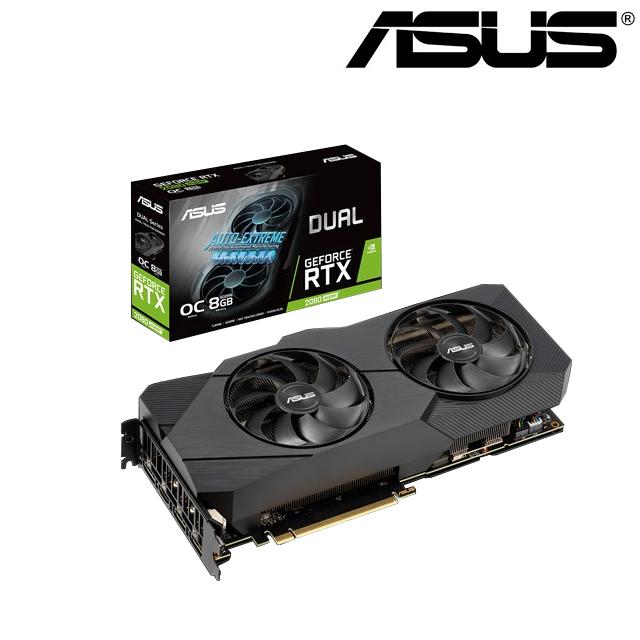 華碩 ASUS Dual GeForce® RTX 2080 SUPER™ O8G EVO V2 GAMING 顯示卡