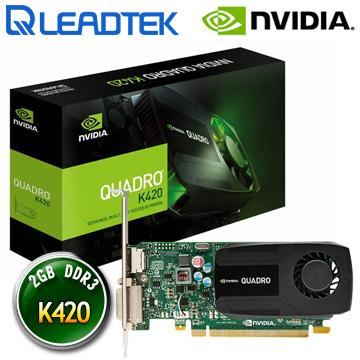 麗臺Leadtek Quadro K420 2GB D3 128bit PCI-E 工作站繪圖卡