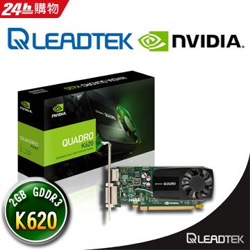 麗臺 NVIDIA Quadro K620 繪圖卡