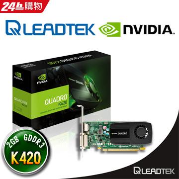 麗臺 NVIDIA Quadro K420 2G 繪圖卡
