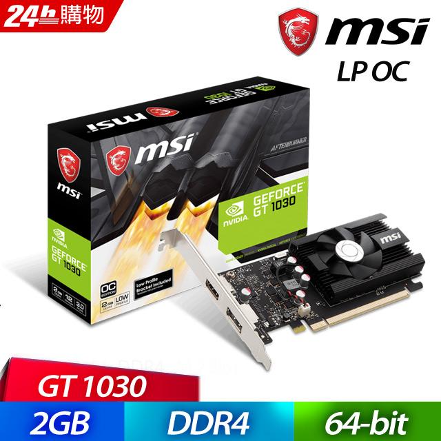 微星 GeForce GT 1030 2GD4 LP OC 顯示卡
