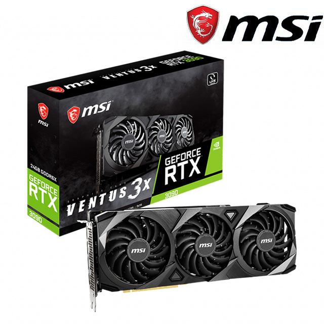 ▼第二代RTX架構~▼微星 GeForce RTX3090 VENTUS 3X 24G OC 顯示卡