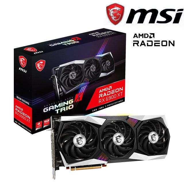 微星 Radeon RX 6900 XT GAMING X TRIO 16G 顯示卡