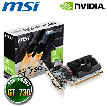 ◤小機殼獨顯首選◢微星N730K-2GD5LP/OCV1 PCI-E顯示卡