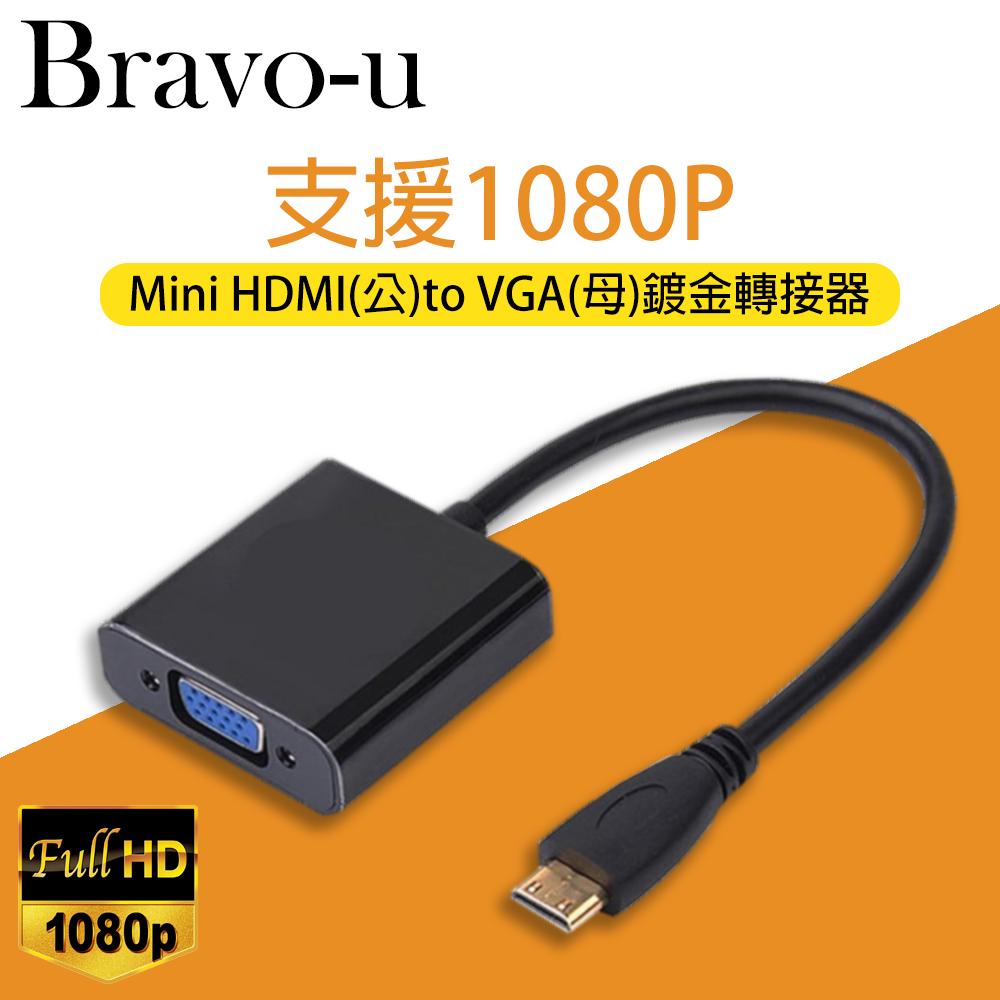 Bravo-u Mini HDMI(公)to VGA(母)鍍金接頭轉接器15cm(黑)
