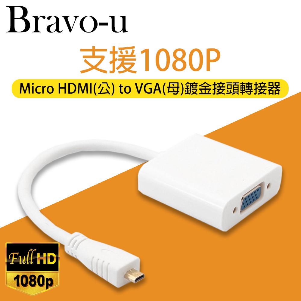 Micro HDMI(公) to VGA(母) 鍍金接頭視訊轉接器15cm(白)