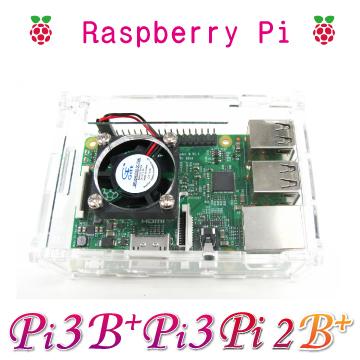Raspberry Pi 樹莓派 【六片透明式外殼+風扇】 B+/Pi 2/Pi 3