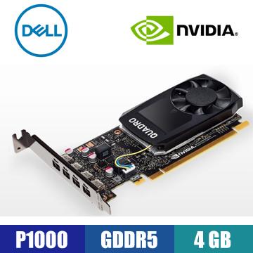 DELL NVIDIA Quadro P1000 繪圖卡