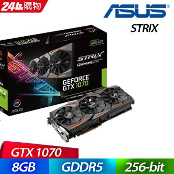 華碩 ROG STRIX-GTX1070-O8G-GAMING 顯示卡
