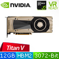 NVIDIA TITAN V 顯示卡
