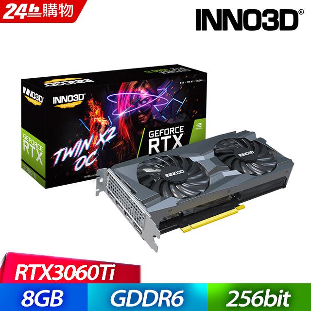 INNO3D映眾 Geforce RTX 3060TI 8GB GDDR6 TWIN X2 OC LHR  顯示卡
