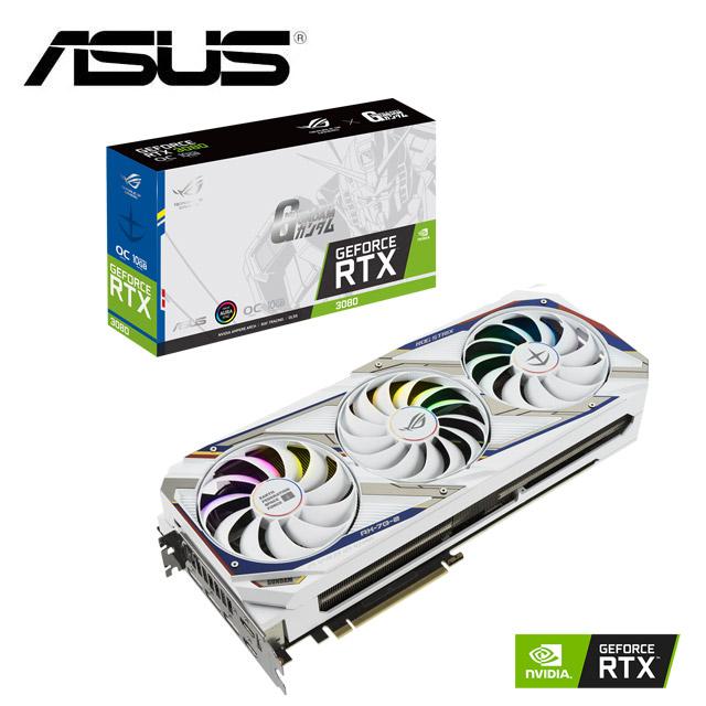 【鋼彈聯名款】ASUS ROG STRIX RTX3080 O10G GUNDAM+Z590+850W+GX601+硬碟+XD4+08D2S+i9-11900K