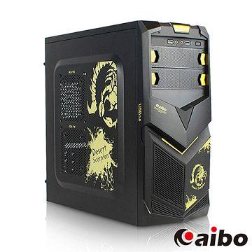 aibo 霸王蠍 USB3.0 二大 電腦機殼