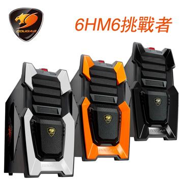 偉訓Cougar 6HM6 挑戰者 USB3.0機殼