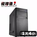 視博通 小魔龍 (一)大(四)小 電腦機殼
