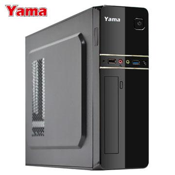 YAMA 雅瑪 水仙 USB3.0 電腦小機殼
