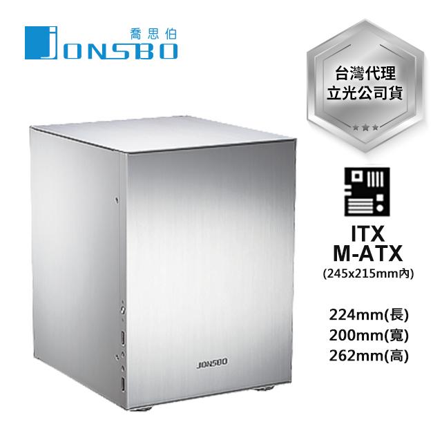 JONSBO C2 ITX(4小) 鋁鎂合金機殼(銀色)