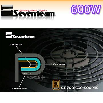 七盟 600W 82+ 銅牌 PHS系列電源供應器 (st-600PHS)