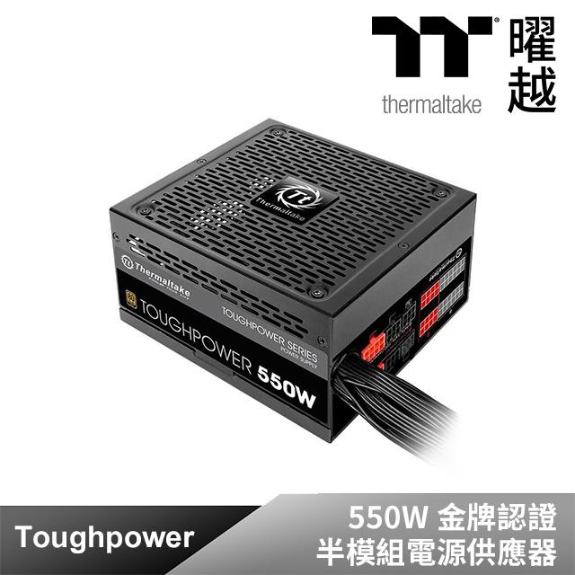 曜越 Toughpower 550W 電源供應器金牌認證(Modular)