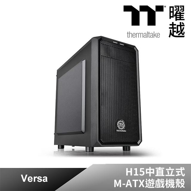 Thermaltake 曜越 Versa H15中直立式機殼( CA-1D4-00S1NN-00)