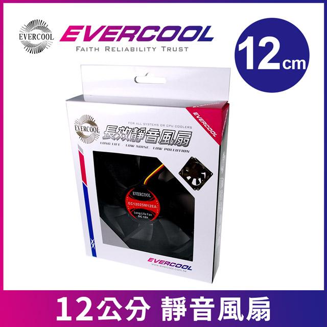EVERCOOL 120mm 靜音風扇(厚度25mm)