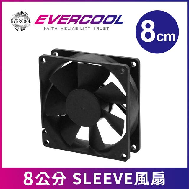 EVERCOOL  8公分SLEEVE風扇(厚度25mm)